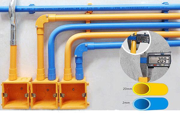 龙发专用PVC线管